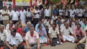 transport-workers-protest-in-trichy