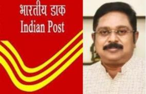 why-tamil-language-is-not-in-the-postal-selection-list-ttv-dinakaran-question