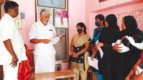 karaikal-government-college-students-petition-for-re-evaluation