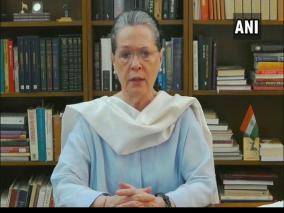 sonia-gandhi-accuses-bjp-led-government-of-profiteering-says-petrol-diesel-prices-highest-in-73-years