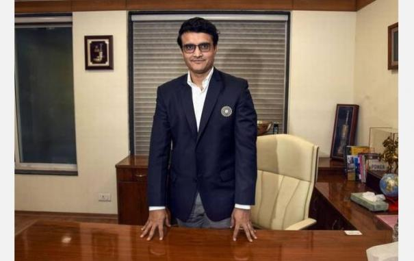 ganguly-discharged