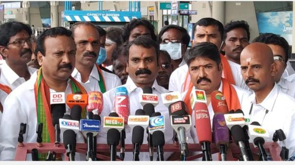 we-will-welcome-rajini-if-he-supports-the-bjp-did-you-contest-in-the-legislative-assembly-election-interview-with-l-murugan