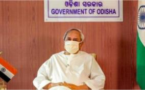 naveen-patnaik-gets-letter-claiming-contract-killers-out-to-kill-him-probe-ordered