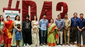 d43-shooting-begins-in-chennai