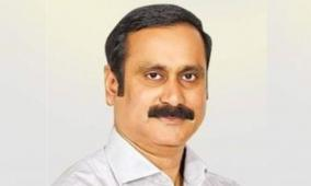 anbumani-urges-to-conduct-postal-exam-in-tamil