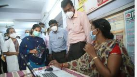 corona-vaccine-rehearsal-at-5-locations-in-kumari-vaccination-for-medical-and-health-workers-in-the-first-place