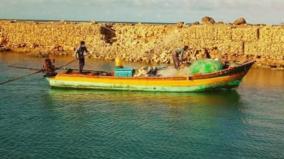 tanjur-fishermen-arrested