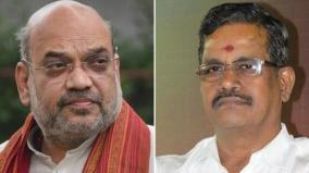 dhanu-letter-to-amit-shah