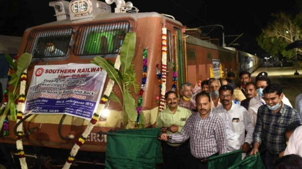 commencement-of-freight-train-service-between-coimbatore-and-rajkot