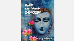 hindu-publication