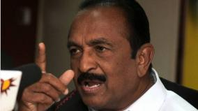government-should-provide-job-opportunities-for-instructors-of-students-with-disabilities-vaiko