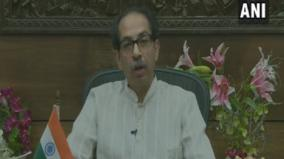 maharashtra-govt-orders-inquiry-into-bhandara-hospital-fire-rs-5-lakh-ex-gratia-for-kin-of-dead