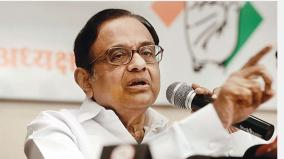 if-one-party-continues-to-rule-for-more-than-5-years-the-authorities-will-become-non-partisan-parties-p-chidambaram