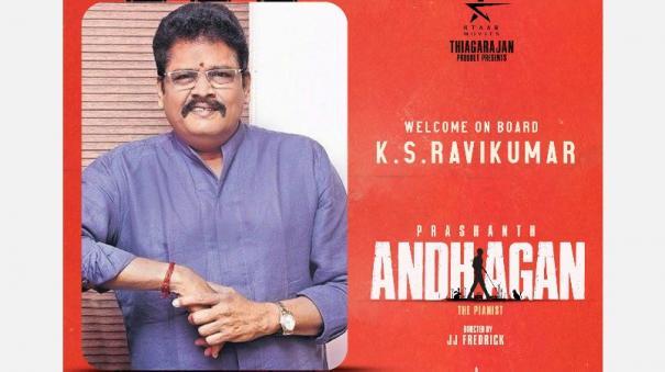 ksravikumar-in-andhadhun-tamil-remake