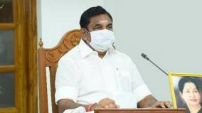 2gb-data-free-for-college-students-till-april-chief-minister-palanisamy-s-announcement