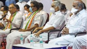 aiadmk-scandals-bjp-defending-demonstration-if-cbi-does-not-take-action-congress-executive-committee-condemnation-resolution