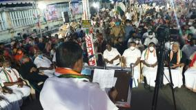 tarna-protest-against-kiranbedi-temporarily-postponed-multi-stage-struggle-chief-minister-narayanasamy-s-announcement