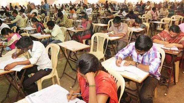 tnpsc-group-1-exam