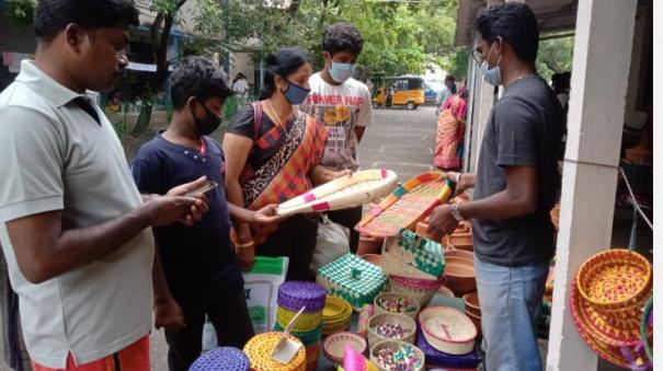 pongal-festival-the-sale-of-natural-products-in-our-town-market-is-in-full-swing