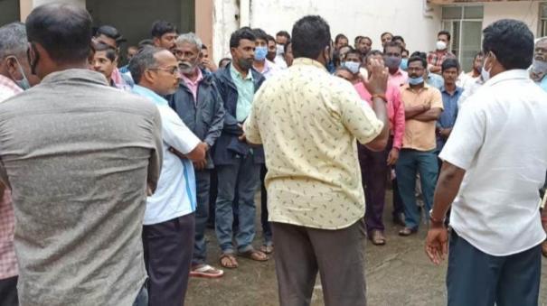 power-workers-in-karaikal-begin-a-series-of-strikes