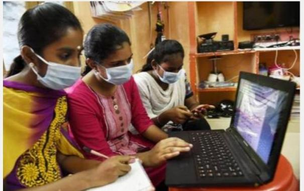 2gb-free-data-for-government-college-students-welcome-to-tamil-nadu-government-college-teachers-association