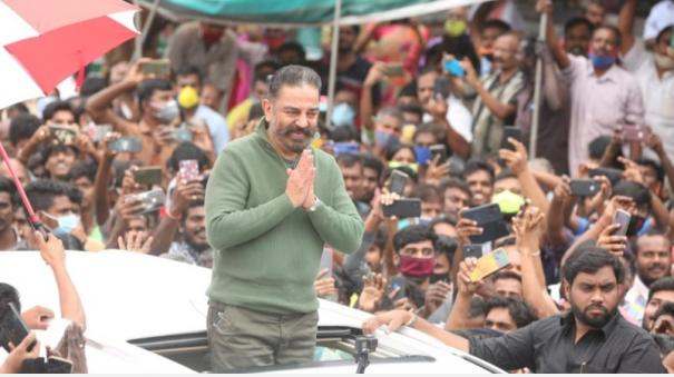 new-history-can-be-made-in-tamil-nadu-with-the-support-of-first-generation-voters-kamal