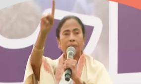 repeal-anti-farmer-acts-now-mamata-on-shastri-s-death-anniversary
