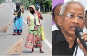 chennai-corporation-cleaners-fired-corona-reward-for-public-service-chief-minister-k-veeramani-urges-intervention