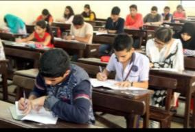 no-announcement-on-neet-2021-date-students-demand