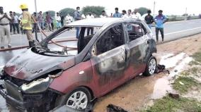 one-killed-in-car-accident-on-virudhachalam-bypass-road