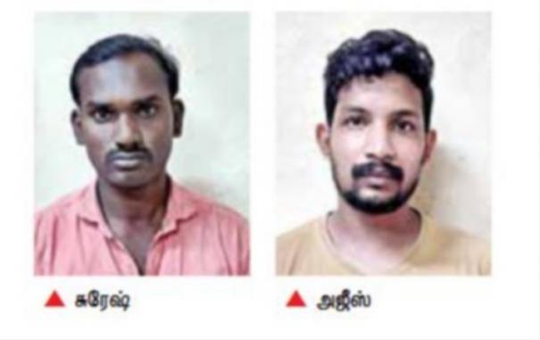 tamabram-women-worker-abused