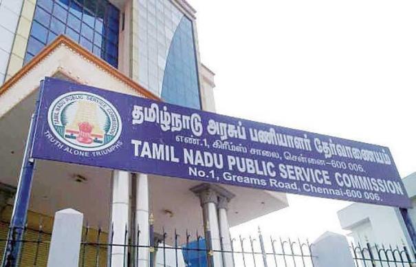 civil-judge-in-the-tamilnadu-state-judicial-service