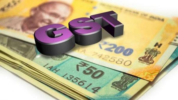 gst-compensation-shortfall