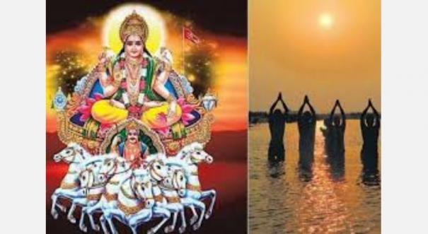 pongal-festival-surya-namaskaram