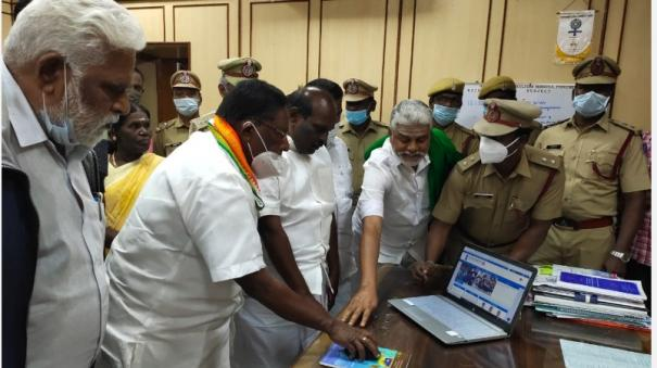 separate-website-for-the-pondicherry-fire-department-chief-minister-narayanasamy-started
