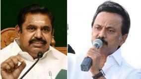 stalin-s-reply-to-chief-minister-palanisamy