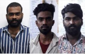 pornography-on-youtube-channel-3-people-arrested-including-the-presenter-who-intimidated-women-at-the-chennai-beach