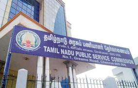 civil-judge-in-the-tamilnadu-state-judicial-service