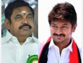defamation-speech-against-the-chief-minister-ccb-police-case-against-udayanidhi
