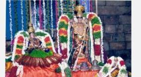 charangabhani-komalavalli-thaayar