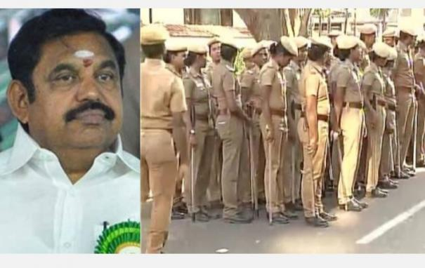 pongal-medal-for-3186-police-and-fire-department-chief-minister-palanisamy-announcement