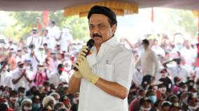 cancel-all-agricultural-loans-if-dmk-comes-to-power-stalin-s-speech