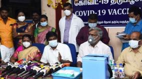vijayabhaskar-interview-on-corona-vaccine