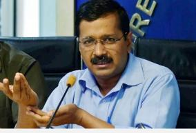 delhi-govt-will-provide-free-covid-vaccine-if-centre-doesn-t-arvind-kejriwal