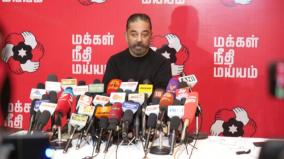 7-justice-languages-for-the-industry-of-the-people-s-justice-center-party-published-by-kamalhasan