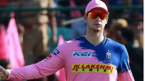 rajasthan-royals-set-to-release-steve-smith-for-ipl-2021