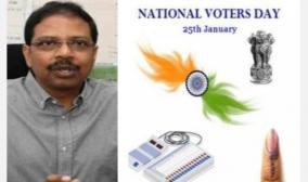 national-voter-day-election-quiz-prize-satya-pradha-sahu-info