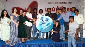 producer-mathiyalagan-speech-at-audio-launch