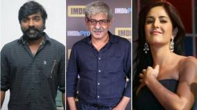 vijay-sethupathi-in-adhadhun-director-next-movie