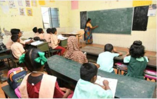 school-education-department